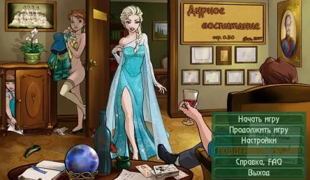 Bad Manners Part 2 Version 0.90 Game Download for PC & Android